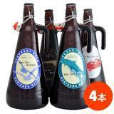 城崎地ビール【1,000ml×4本】