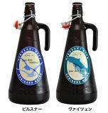 城崎地ビール【1,000ml×2本】(ピルスナー&ヴァイツェン)